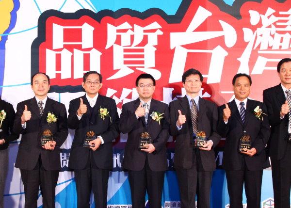News-Taiwan